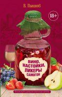 7books.ru_2016-10-18_08-00-10.cover