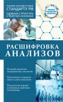 7books.ru_2016-10-18_08-00-11.cover