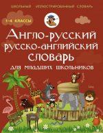 7books.ru_2016-10-18_08-00-13.cover