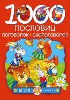 7books.ru_2016-10-18_08-00-36.cover