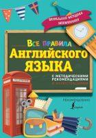 7books.ru_2016-10-18_08-00-39.cover