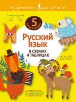7books.ru_2016-10-18_08-00-41.cover