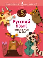 7books.ru_2016-10-18_08-00-43.cover