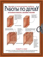 7books.ru_2016-10-18_08-00-46.cover