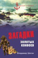 7books.ru_2016-10-18_08-00-54.cover