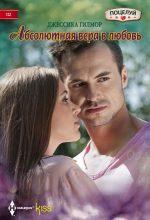 7books.ru_2016-10-18_08-00-57.cover