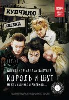 7books.ru_2016-10-18_08-00-58.cover
