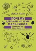 25015407-cover