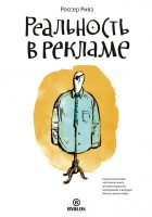 25020257-cover