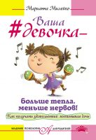 25142997-cover