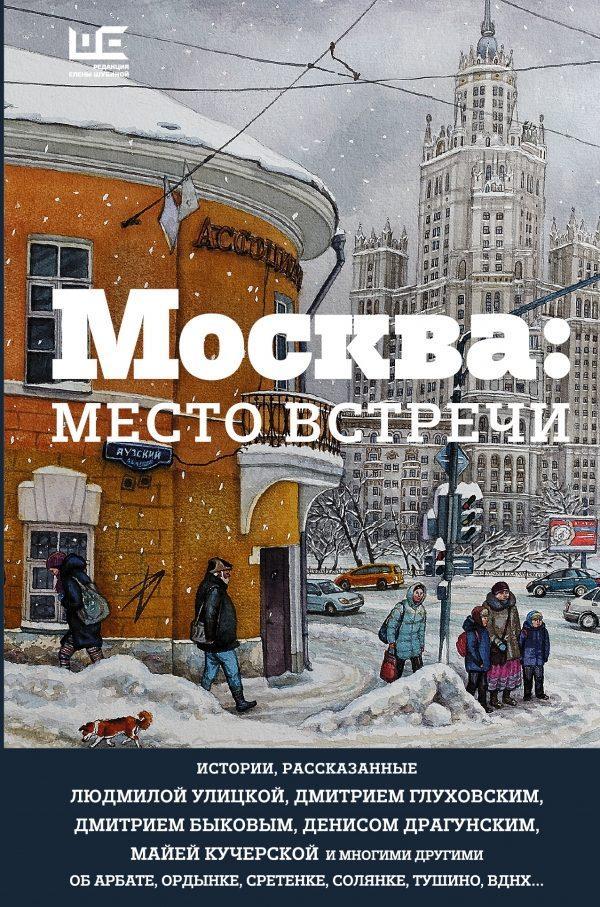 Сергей шаргунов книги скачать бесплатно тхт