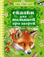 25272708-cover