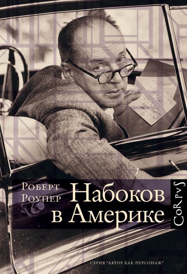 Владимир набоков лолита скачать бесплатно fb2