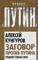 7books.ru_2016-10-24_08-28-50.cover