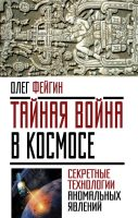 7books.ru_2016-10-24_08-28-52.cover