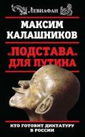 7books.ru_2016-10-24_08-28-53.cover
