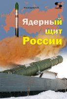 7books.ru_2016-10-24_08-29-00.cover