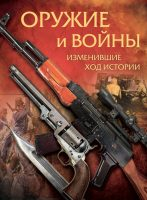 7books.ru_2016-10-24_08-29-02.cover
