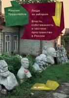 7books.ru_2016-10-24_08-29-07.cover