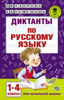 7books.ru_2016-10-24_08-29-12.cover