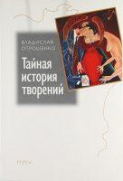 7books.ru_2016-10-24_08-29-15.cover