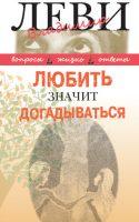 7books.ru_2016-10-24_08-29-18.cover
