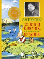 7books.ru_2016-10-24_08-29-21.cover