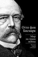 7books.ru_2016-10-24_08-29-23.cover