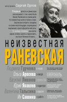 7books.ru_2016-10-24_08-29-24.cover