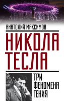 7books.ru_2016-10-24_08-29-32.cover