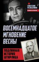 7books.ru_2016-10-24_08-29-35.cover