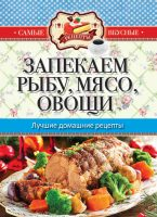 25316437-cover