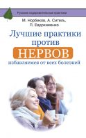 25316153-cover