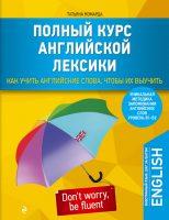 7books.ru_2016-10-26_08-36-16.cover