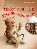 7books.ru_2016-10-26_08-36-18.cover