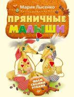 7books.ru_2016-10-26_08-36-21.cover