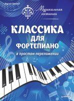 7books.ru_2016-10-26_08-36-23.cover