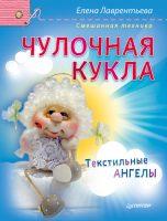 7books.ru_2016-10-26_08-36-24.cover