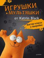 7books.ru_2016-10-26_08-36-26.cover
