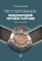 7books.ru_2016-10-26_08-36-40.cover