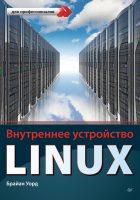 7books.ru_2016-10-26_08-36-42.cover