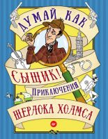 7books.ru_2016-10-26_08-36-43.cover