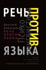 7books.ru_2016-10-26_08-36-58.cover