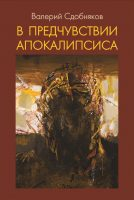 7books.ru_2016-10-26_08-37-00.cover