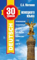 25307917-cover