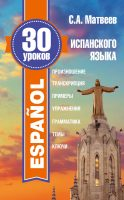 25307884-cover