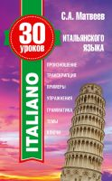 25307901-cover