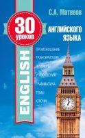 25307866-cover