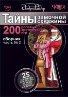 25327316-cover