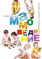 7books.ru_2016-10-28_08-50-22.cover